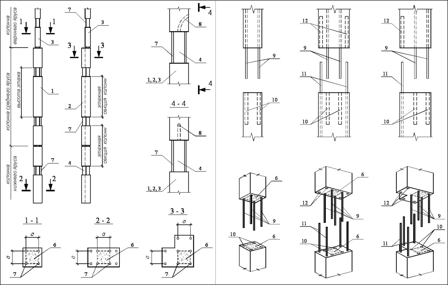 Опорные колонны железобетонные своими руками 95