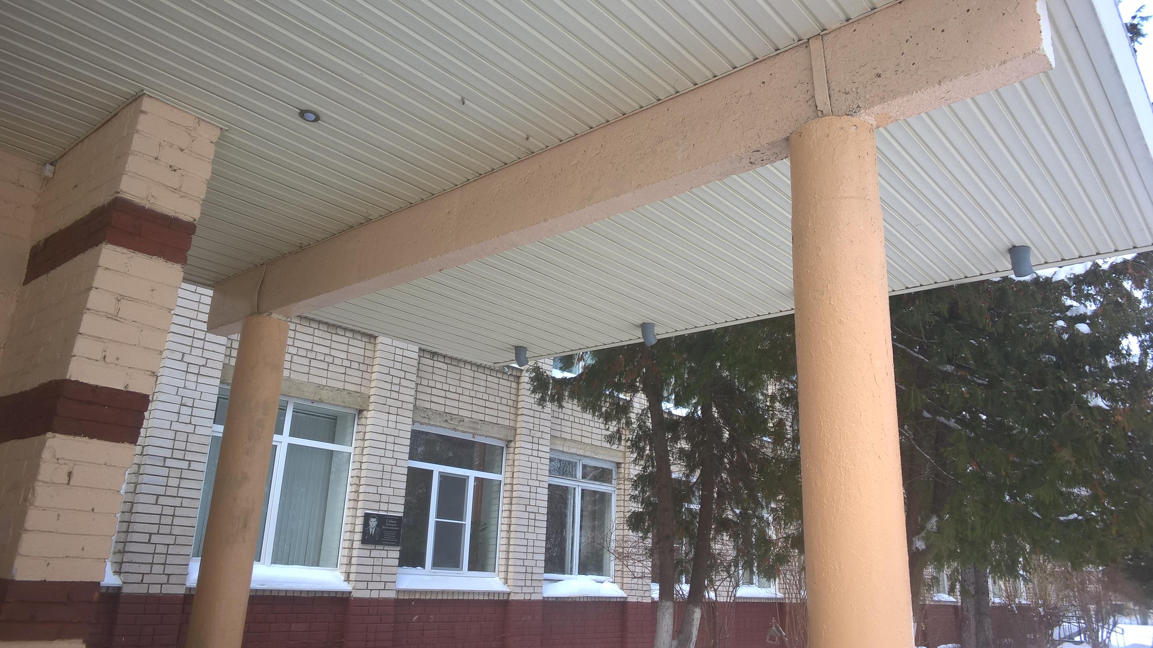 Общее обследование колонн зданий